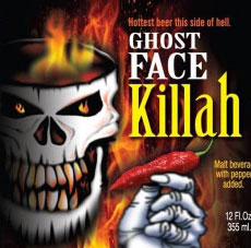 ghost-face-killah-cropped