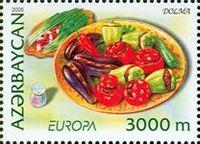 National Dish of Azerbaijan, Stuffed Peppers, 2005.