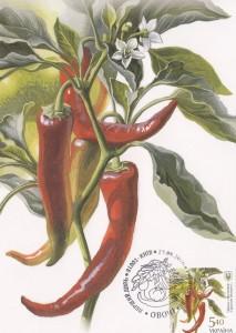 Ukraine Pepper Stamp, n.d.